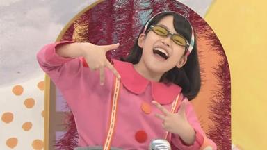 コッシーとスイ『歌スペシャル』DJスイちゃん