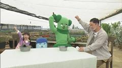 愛知スペシャルウィーク③『オリジナルサボテンの鉢植え作り』
