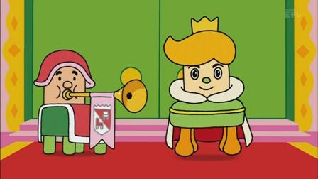 オスワル王子のはたらきモノ『剣山』