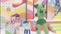 コッシーとスイ『クイズ・スイちゃん』バスケットボール②